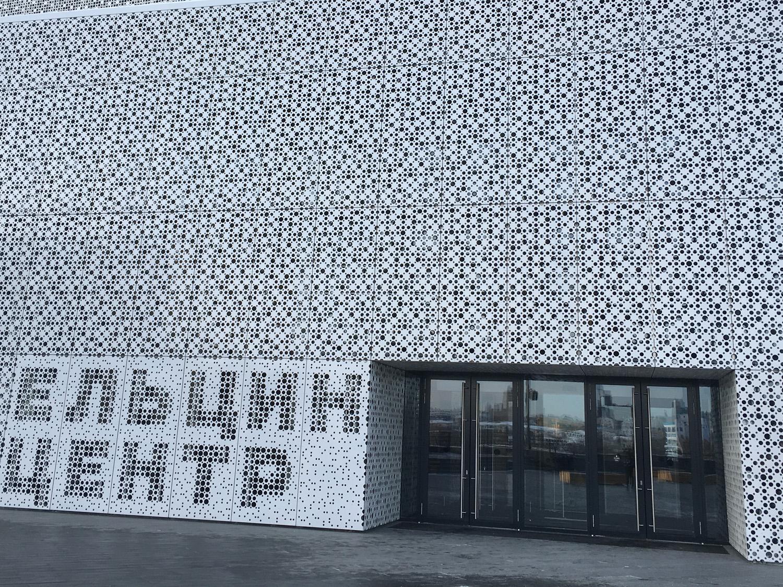 Yekaterinburg diaporama_05